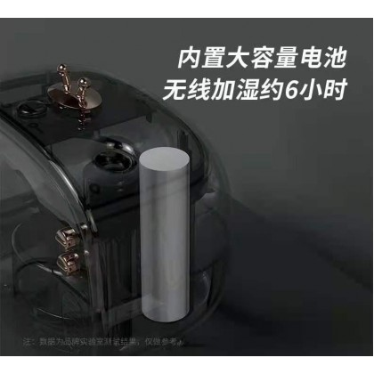 Portable 400ml Humidifier Wireless TV Humidifier Built in 800mah Air Humidifier with Atmosphere Lamp